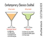 hemingway cocktail and... | Shutterstock .eps vector #1217261323