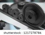 cog wheels against white... | Shutterstock . vector #1217278786
