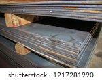 carbon steel plates in... | Shutterstock . vector #1217281990