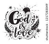 vector religions lettering  ... | Shutterstock .eps vector #1217283049