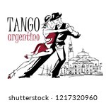hand made sketch of tango... | Shutterstock . vector #1217320960
