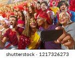 young sport supporter happy... | Shutterstock . vector #1217326273