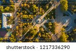autumn aerial top down view of... | Shutterstock . vector #1217336290