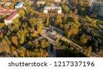 krasnodar   russia   october 30 ... | Shutterstock . vector #1217337196