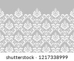 wallpaper in the style of... | Shutterstock .eps vector #1217338999