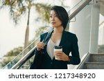 attractive office worker... | Shutterstock . vector #1217348920