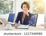 portrait of smiling... | Shutterstock . vector #1217348980