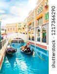 macau  china   september 8 ...   Shutterstock . vector #1217366290