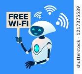 free wi fi zone  robot...   Shutterstock .eps vector #1217375539