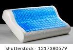 soft comfortable back pillow... | Shutterstock . vector #1217380579