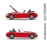 vector set of broken red luxury ... | Shutterstock .eps vector #1217392000