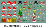 happy new year and christmas.... | Shutterstock .eps vector #1217403883