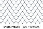 seamless  realistic chain link... | Shutterstock .eps vector #1217405026