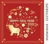 happy chinese new year 2019 ... | Shutterstock .eps vector #1217418193