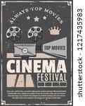 cinema festival or movie... | Shutterstock .eps vector #1217435983