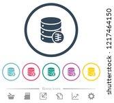 database compress data flat...   Shutterstock .eps vector #1217464150