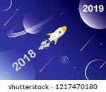 happy new year 2019. good bye... | Shutterstock .eps vector #1217470180