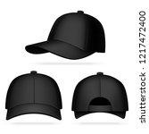 black baseball cap   Shutterstock .eps vector #1217472400