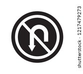 no turn sign icon. trendy no... | Shutterstock .eps vector #1217479273
