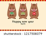 japanese wild boar new years... | Shutterstock .eps vector #1217508379