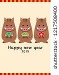japanese wild boar new years... | Shutterstock .eps vector #1217508400
