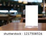 menu frame standing on wood... | Shutterstock . vector #1217508526