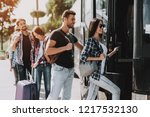 group of young people boarding... | Shutterstock . vector #1217532130