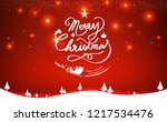 christmas  celebration blessing ... | Shutterstock .eps vector #1217534476