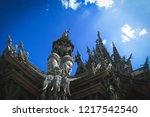 sanctuary at pattaya  | Shutterstock . vector #1217542540