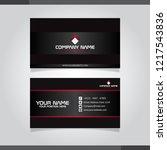 creative dark business card... | Shutterstock .eps vector #1217543836