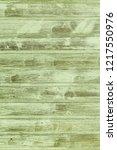 wooden fence background  | Shutterstock . vector #1217550976