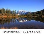 mt shuksan reflecting on... | Shutterstock . vector #1217554726