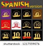 set of number ten  10 years ... | Shutterstock .eps vector #1217559076