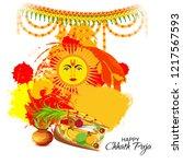 vector illustration of happy... | Shutterstock .eps vector #1217567593