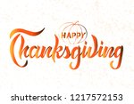 hand drawn thanksgiving... | Shutterstock .eps vector #1217572153