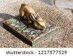 nuremberg  germany   october 17 ... | Shutterstock . vector #1217577529