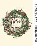 watercolor christmas wreath... | Shutterstock . vector #1217578246