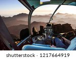 helicopter cockpit with pilot... | Shutterstock . vector #1217664919