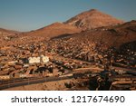 views of cerro rico and the... | Shutterstock . vector #1217674690