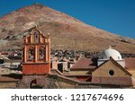 views of cerro rico and the... | Shutterstock . vector #1217674696