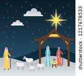 manger epiphany christmas | Shutterstock .eps vector #1217678533
