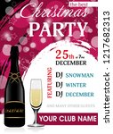 christmas party invitation... | Shutterstock .eps vector #1217682313