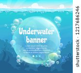 underwater banner with shiny... | Shutterstock .eps vector #1217686246