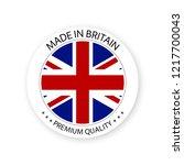 modern vector made in britain...   Shutterstock .eps vector #1217700043
