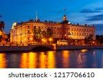 saint michael's castle ... | Shutterstock . vector #1217706610