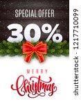 merry christmas lettering.... | Shutterstock .eps vector #1217710099