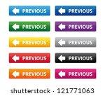 previous buttons   Shutterstock .eps vector #121771063