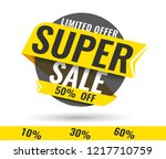 super sale  mega. this weekend... | Shutterstock .eps vector #1217710759