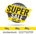 super sale  mega. this weekend... | Shutterstock .eps vector #1217710759
