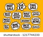 sale  set of bubbles. business... | Shutterstock .eps vector #1217744233